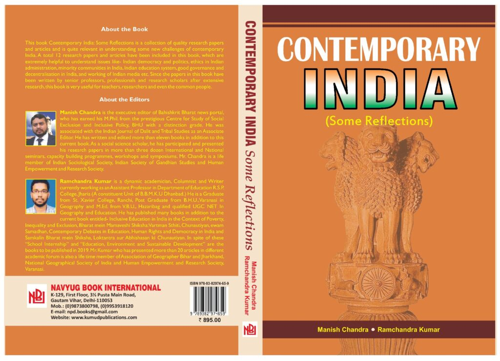 Contemporary India: Some Reflections