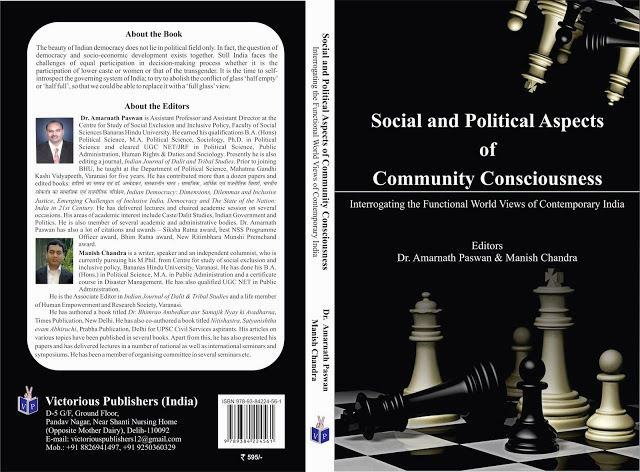 Social and Political Aspects of Community Consciousness